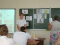 урок в СОШ№4 22 мая на тему славянской письменности (32)