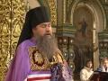 el-eparhy_2013_vozdvizh_kresta_gospodnya_020