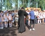 2 школа г.Чаплыгина