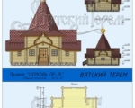 detail_fotorama__default_fadf52a1e87fd1ece2e51044b9b7500d