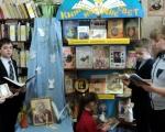 Праздник православной книги«Духовных книг божественная мудрость»