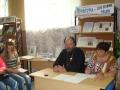ПУ -29 урок по славянской письменности 21 мая (5)