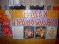 el-eparhy_sloboda_koncert_detsad_01