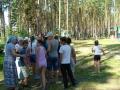 лагерь орбита 022