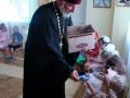 el-eparhyмероприятие на День семьи...д.с. Светлячок г (11)ru