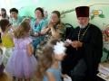 el-eparhyмероприятие на День семьи...д.с. Светлячок г (9)ru