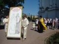 24 мая день славянской письменности (25)