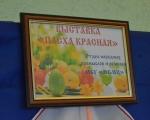 DSC_8315