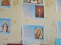 шк №2 с.кривополянье урок по теме славянской письменности  (1)