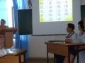 шк №2 с.кривополянье урок по теме славянской письменности (3)