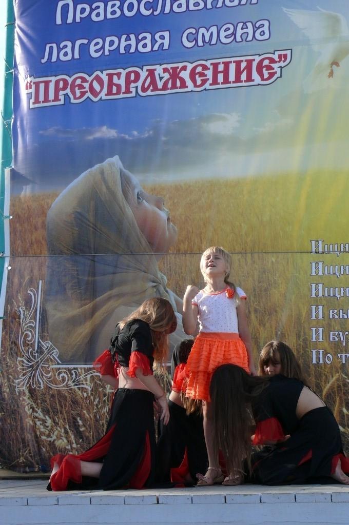 Православный сценарий в лагере