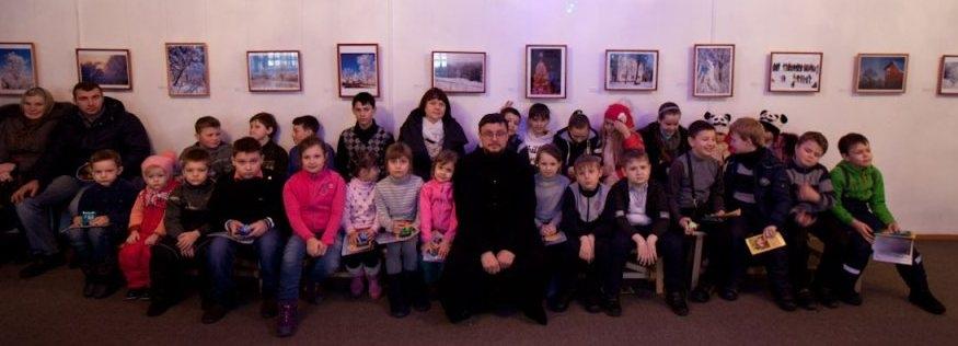 Викторина, посещение музея и «Парка птиц» - праздничные выходные детей из воскресной школы при Вознесенском храме г.Чаплыгина