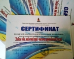 IMG_20190329_171122