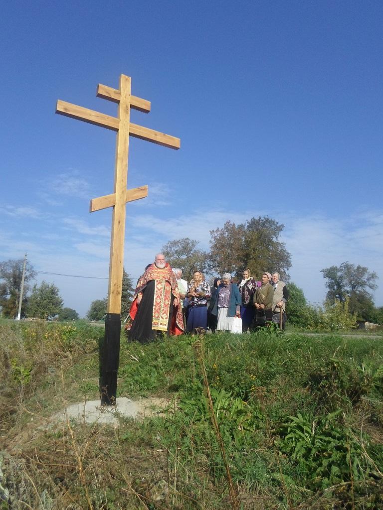 Освящение поклонного креста в с.Ломовом.