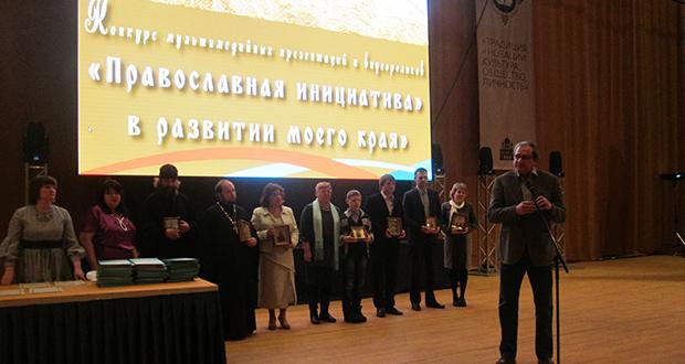 """Ярмарка-фестиваль """"Православная инициатива"""" в развитии моего края"""