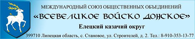 Генерал-лейтенант казачьих войск Вячеслав Зиборов
