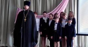 Неделя православной культуры в школе №1 г.Чаплыгина