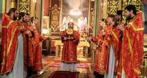 день памяти первого и второго обретения честной главы Пророка, Предтечи и Крестителя Господня Иоанна