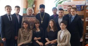 «День православной книги» в центральной библиотеке райцентра Становое
