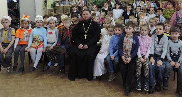 Праздник «Православная книга – путь к познанию Божьего мира»