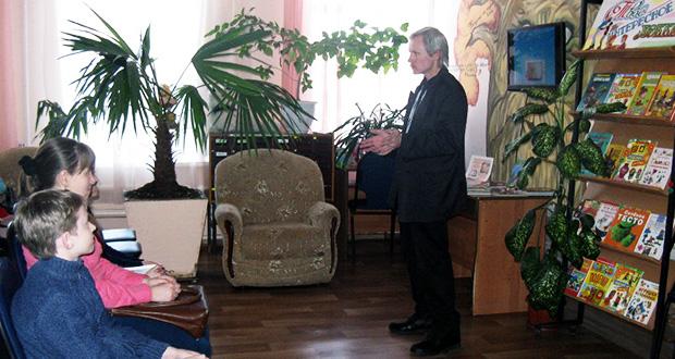 В детской библиотеке Чаплыгина состоялась встреча с писателем А.И. Лимоновым и презентация его новой книги
