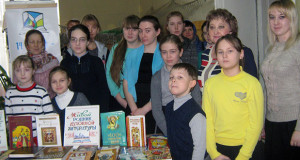 13 марта в районной центральной библиотеке, был проведен праздник, посвященный Дню православной книги.