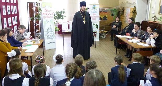 Конкурс чтецов по духовно-нравственной тематике, посвященный 5-летию Дня православной книги в Чаплыгине