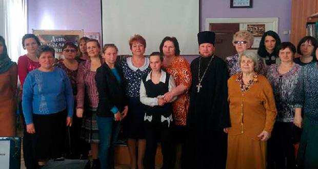 День православной книги отметили в Лев-Толстовском районе