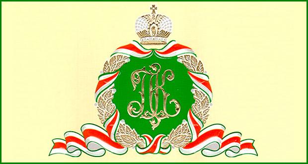 Святейший Патриарх Московский и всея Руси Кирилл Его Преосвященству епископу Елецкому и Лебедянскому Максиму