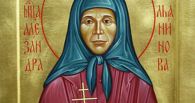 Икона новомученицы Александры Смольяниновой
