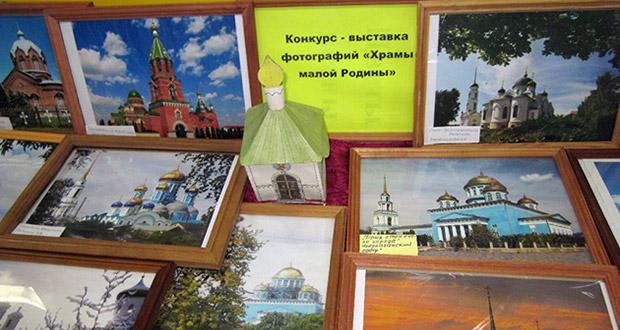 Неделя православной культуры в детских садах г. Лебедянь