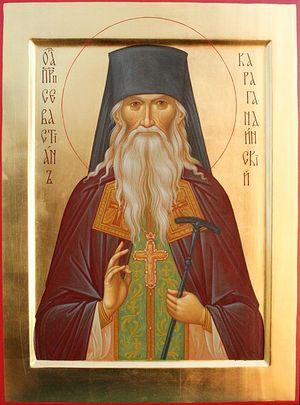 Икона преподобного Севастиана Карагандинского