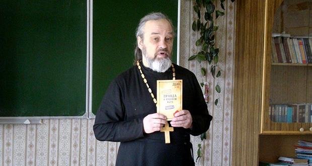 Завершающий цикл бесед о здоровом и духовном образе жизни в Чаплыгинском районе