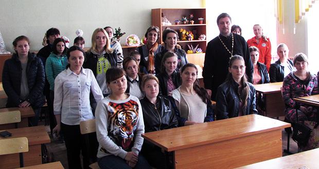 В Лебедянском педагогическом колледже состоялась встреча со студентами