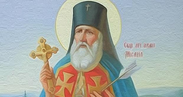 Архиепископ Мисаил Рязанский