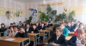 Урок православия в СОШ №1 Чаплыгина