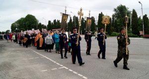 День славянской письменности и культуры в райцентре Становое