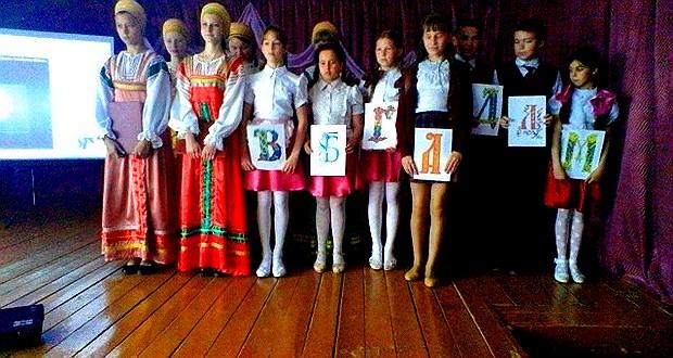 День памяти свв. равноапп. Мефодия и Кирилла, учителей словенских в Афанасьевской средней школе Становлянского района