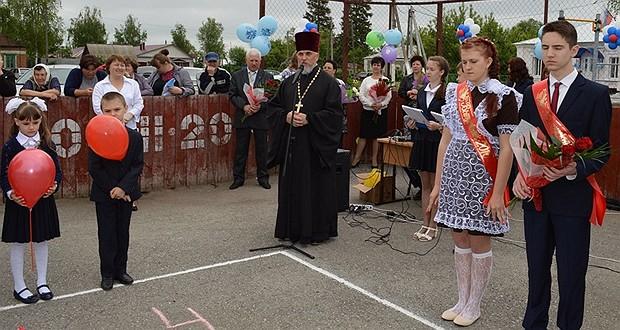 Напутствие и благословение детей в день окончания школы в с. Кривополянье