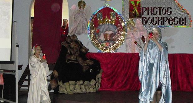 В воскресной школе «Лампада» при Вознесенском храме города Чаплыгина прошел «Самый светлый праздник»
