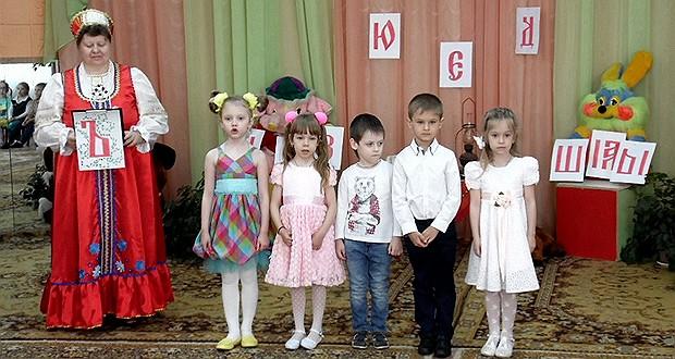 День славянской письменности в дошкольных учреждениях в Лебедяни