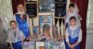 Дебют воскресной школы Знаменского женского монастыря на заключительной выставке и церемонии награждения международного конкурса фестиваля декоративно - прикладного творчества