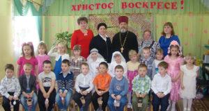 Пасхальный утренник в детском саду «Теремок» г. Чаплыгина