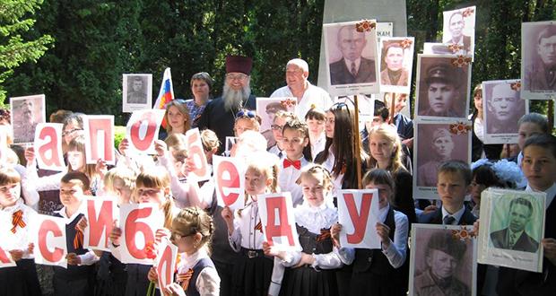 В селе Соловьёво Становлянского района прошло шествие «Бессмертного полка»
