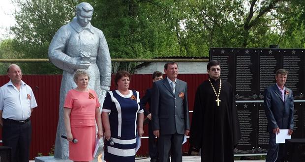 День Победы в с. Троекурово Чаплыгинского района