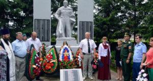 Памятные мероприятия, посвященные началу Великой Отечественной войны в Становом