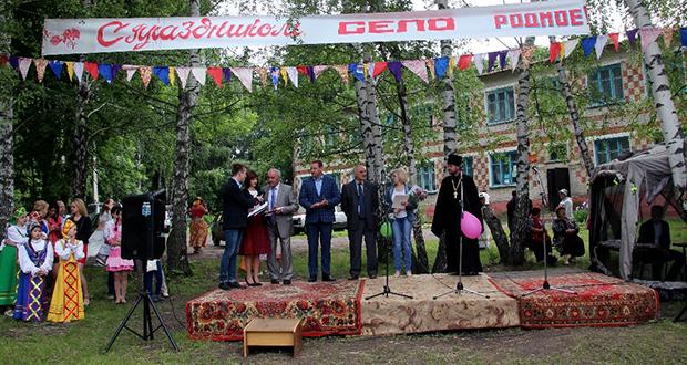 День села села Тёплое