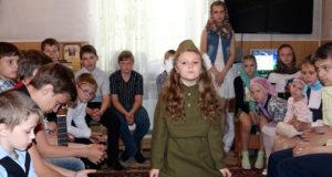 Конкурс православно-патриотической песни и поэзии в воскресной школе «Преображение»