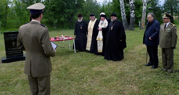 Румынская делегация посетила Лебедянь