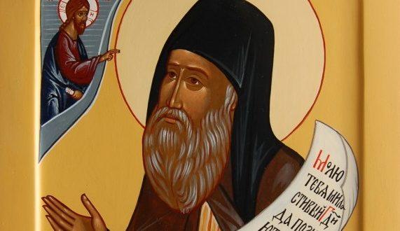 В день памяти преподобного Силуана Афонского в с. Шовское пройдут праздничные торжества